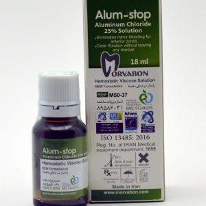 محلول هموستاتیک و انعقاد خون آلوم استاپ مروابن - Morvabon Alumstop