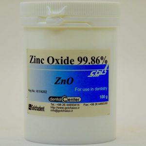 پودر زینک اکساید گلچای - Golchai Zinc Oxide 99.86%