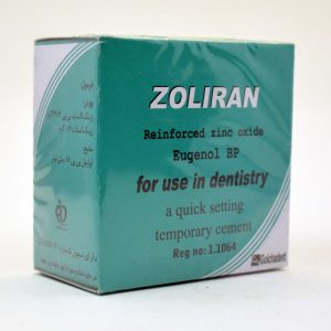 زونالین زولیران گلچای - Golchai Zonalin