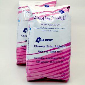 آلژینات کروما پرینت - Alginate در سپدنت