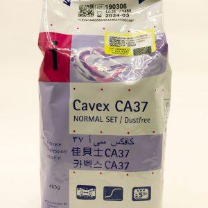 آلژینات کوکس -CA37 CAVEX