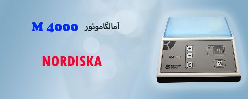 آمالگاماتور دیجیتال کپسولی NORDISKA مدل TAC 400M