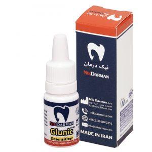 محلول ضدحساسیت / Glunic Desensitizer نیک درمان