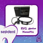 ONBOXING Sensor RVG Eighteeth